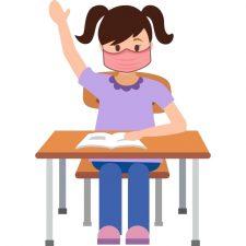 2020 BACK TO SCHOOL DISTRIBUTION PROGRAM