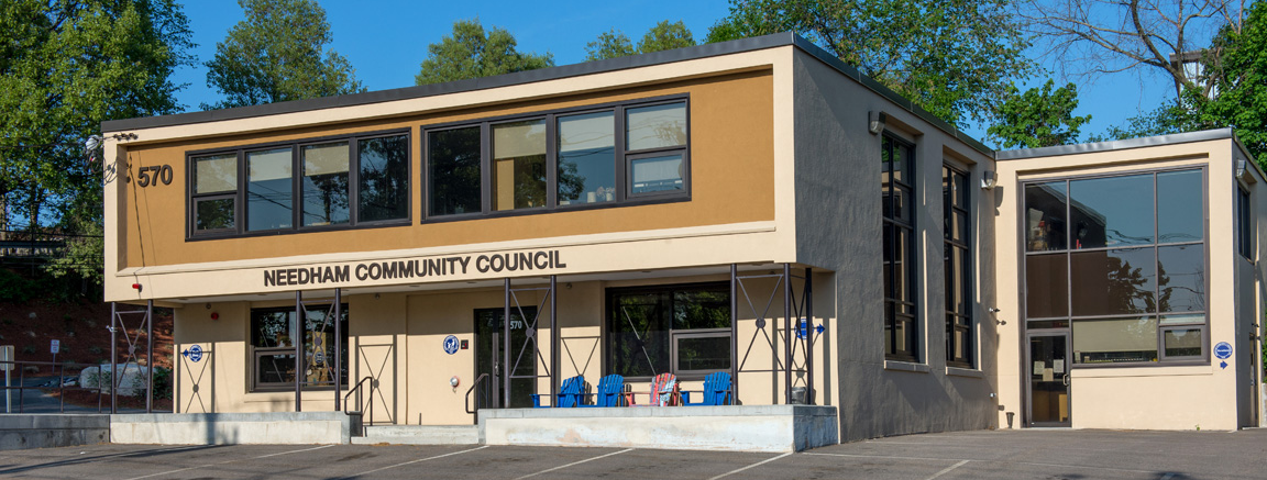 needham-community-council-building